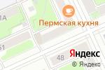 Схема проезда до компании Кенгуру в Перми