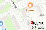 Схема проезда до компании Красное & Белое в Перми