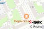 Схема проезда до компании Пермская кухня в Перми