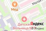 Схема проезда до компании Городская детская клиническая больница им. П.И. Пичугина в Перми