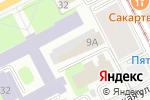 Схема проезда до компании КОНТРОЛЬ СЕРВИС в Перми