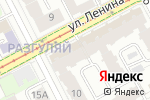 Схема проезда до компании Kerama marazzi в Перми
