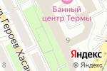 Схема проезда до компании МИЭП в Перми
