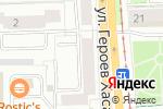 Схема проезда до компании Барышня в Перми