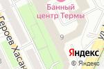 Схема проезда до компании OurTime в Перми