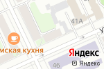 Схема проезда до компании Happy Kids в Перми