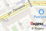 Схема проезда до компании МАЛИНА в Перми