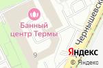 Схема проезда до компании MY SERVICE в Перми