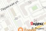 Схема проезда до компании Language Line в Перми