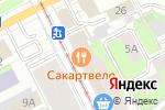 Схема проезда до компании САКАРТВЕЛО в Перми