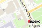 Схема проезда до компании ГУФСИН России по Пермскому краю в Перми