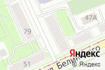 Схема проезда до компании Республика пряжи в Перми