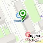 Местоположение компании Stok