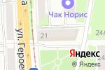 Схема проезда до компании Kirena в Перми