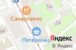 Схема проезда до компании ЦентрОбувь в Перми