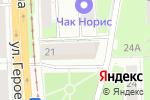 Схема проезда до компании Фототочка в Перми