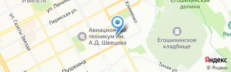 NL International на карте Перми