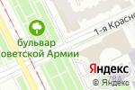 Схема проезда до компании Фан-Диван в Перми