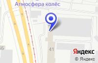 Схема проезда до компании МЕТАЛЛУРГИЧЕСКИЙ ЗАВОД ЛАЗАР в Перми
