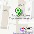 Местоположение компании Арком-Пермь