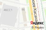 Схема проезда до компании Blesk InCare в Перми