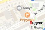 Схема проезда до компании Бонус в Перми