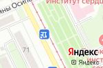 Схема проезда до компании Киоск по продаже печатной продукции в Перми