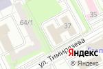 Схема проезда до компании Пермэнергосбыт в Перми