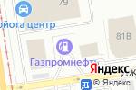 Схема проезда до компании Газпромнефть в Перми