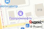 Схема проезда до компании АЗС в Перми