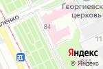 Схема проезда до компании Клинический кардиологический диспансер в Перми