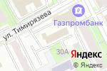 Схема проезда до компании Аарон в Перми