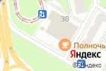 Схема проезда до компании Polnoch в Перми