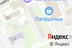 Схема проезда до компании Дол в Перми