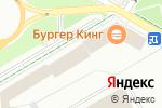 Схема проезда до компании АЛЕКС-АВТО в Перми