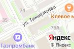 Схема проезда до компании Alma в Перми
