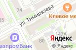 Схема проезда до компании Добрый торт в Перми
