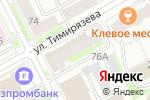 Схема проезда до компании ЛеоТойс в Перми