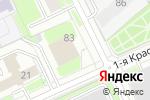 Схема проезда до компании Магазин швейной фурнитуры в Перми
