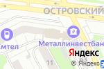 Схема проезда до компании Абсолют в Перми