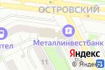 Схема проезда до компании Поколение в Перми