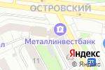 Схема проезда до компании Первый Визовый Центр в Перми