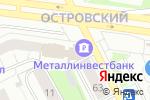 Схема проезда до компании Премиум кофе в Перми