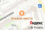 Схема проезда до компании Кабинет психолога в Перми