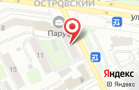 Схема проезда до компании Мир шурупов в Астрахани