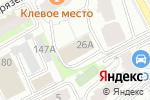 Схема проезда до компании Европа в Перми