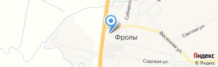 АЗС Minol на карте Фролов