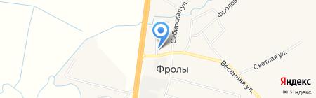 АЛЛ-Плитка на карте Фролов