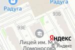 Схема проезда до компании Солнечный город в Перми