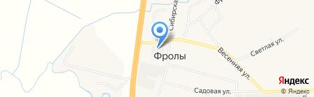 Молодой Урал на карте Фролов
